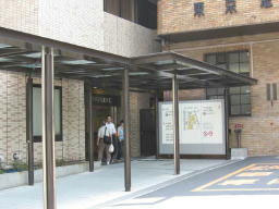 Jikei University Hospital